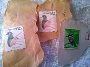貼付済み未使用切手